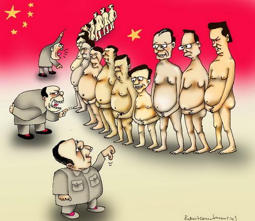 Bắc Kinh tuyển lựa gia nô