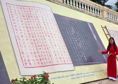 Bản rập mộc bản Chiếu Dời Đô. Ảnh: tin247.com