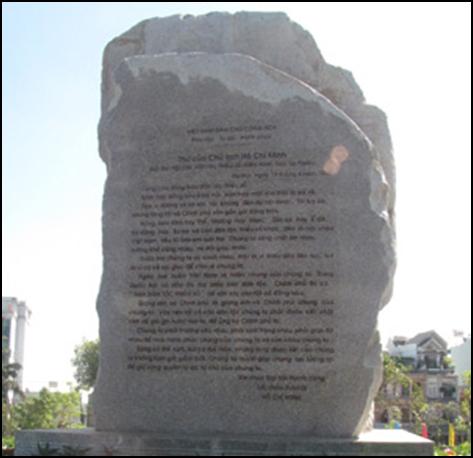 Thạch thư toàn văn bức thư của Chủ tịch Hồ Chí Minh gửi<br /><p class=