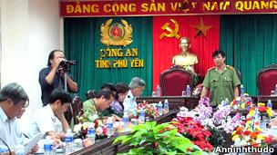 Công an Phú Yên ra thông báo về vụ án 'Hội đồng công án Bia Sơn' hồi năm 2012