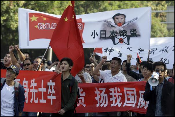 Hình (AP): Biểu tình chống Nhật Bản tại nhiều thành phố của Trung Quốc.
