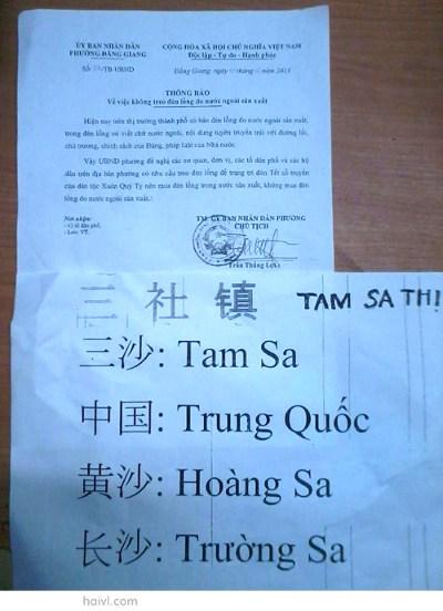 Thông báo của nhà cầm quyền phường Ðằng Giang thành phố Hải Phòng kêu gọi dân chúng 'không treo đèn lồng do nước ngoài sản xuất'. (Hình: facebook Nguyễn Phương Anh)