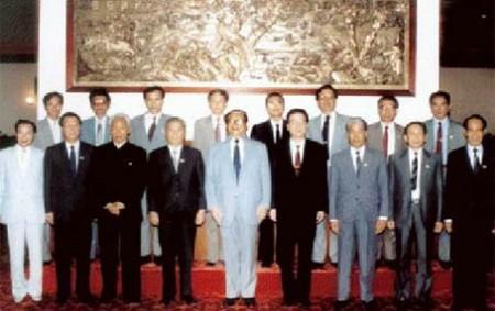 Hội nghị Thành Đô, 2-9- 1990
