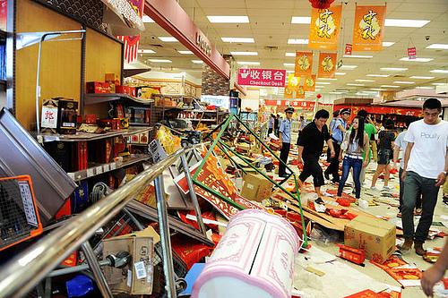 japan-china crisis 1