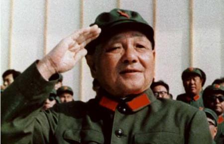 Deng-Xiaoping_1492543i