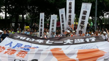 Người dân Hong Kong vẫn bất mãn dù đã 16 năm trở về với đại lục