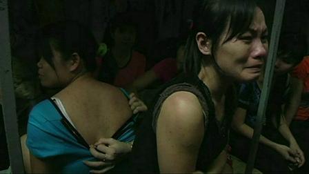 Các cô gái VN tố cáo họ bị bóc lột như những nô lệ. Ảnh BBC