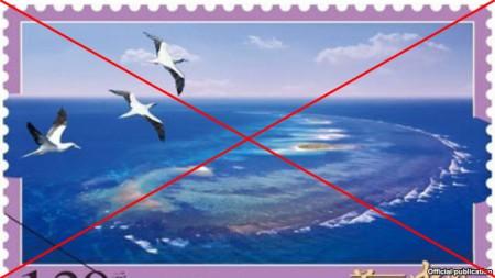 Mẫu tem Tam Sa Thất Liên Dữ do Bưu chính Trung Quốc phát hành, vi phạm chủ quyền của Việt Nam.