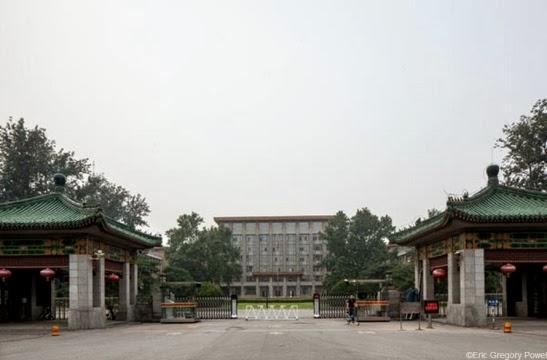 Trường Đảng Trung ương ở Bắc Kinh.