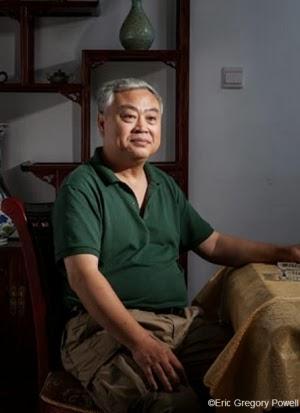 Giáo sư Thẩm Chí Hoa