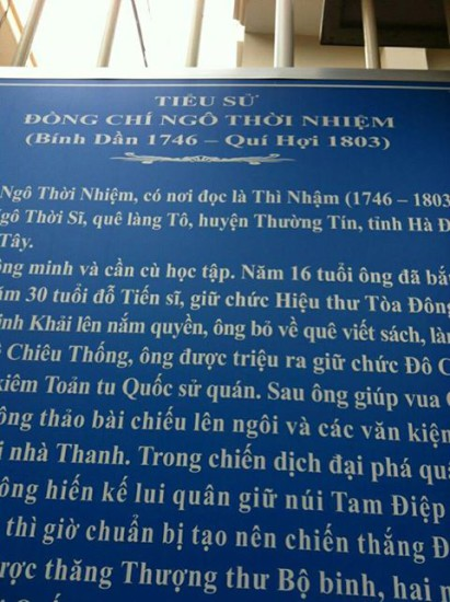 dongchi