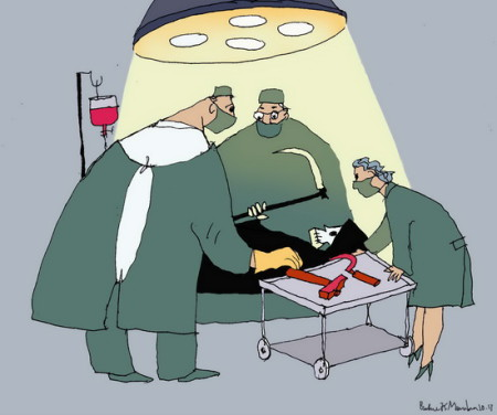 Giải phẫu thẩm mỹ XHCN