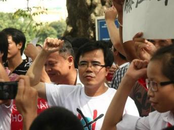 LS Quân trong một lần biểu tình