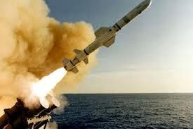 Tên lửa. Ảnh mang tính minh họa