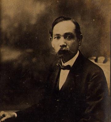 Phan Châu Trinh (Nguồn Wikipedia)