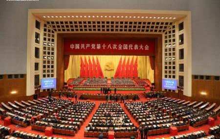 Phiên họp bế mạc đại hội Đảng Cộng sản Trung Quốc lần 18 tại Bắc Kinh - Ảnh: Xinhua