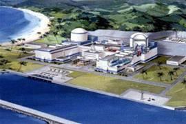 Mô hình nhà máy điện hạt nhân tại xã Phước Dinh, Ninh Phước, Ninh Thuận