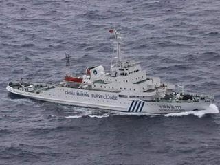 Một tàu hải giám Trung Quốc - Ảnh: AFP