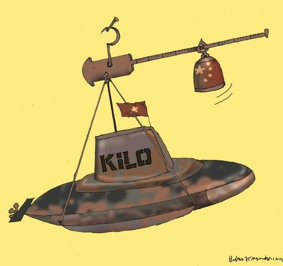 Tàu ngầm cân sắt vụn đã về đến Việt Nam