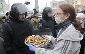 Ukraine 6