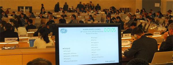 Buổi điều trần Nhân quyền VN tại LHQ (ảnh Bùi Tuấn Lâm)