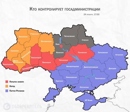 (Chú thích: màu vàng là dưới quyền kiểm soát của người biểu tình, màu hồng là vùng có những vụ tấn công vào trụ sở nhưng bất thành, màu xanh là dưới quyền kiểm soát của chính phủ)