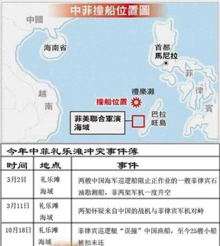 Bản kế hoạch đánh bắt cá của ngư nghiệp Trung Quốc tại vùng đảo biển Trường Sa. Nguồn: Ngư nghiệp Hải Nam.