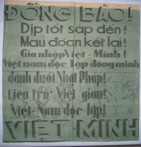 Chỉ có Việt Minh chủ trương giành chính quyền? (Ảnh mang tính minh họa)