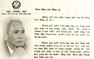 cong-ham-ban-nuoc-1958-cua-Pham-van-Dong-sm