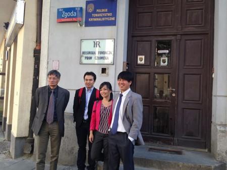 Trước quỹ Nhân Quyền Helsinki