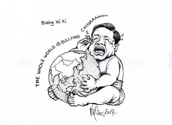 Baby Xi Xi
