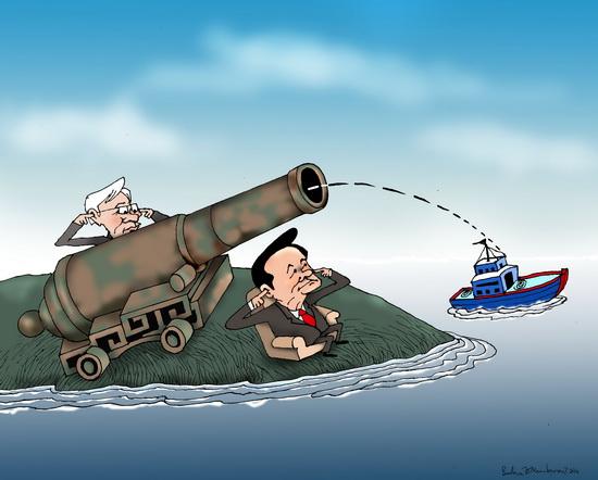 Chủ trương bám biển của đảng