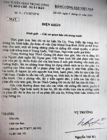 Công điện chỉ đạo đối phó với tình huống Hòa thượng Thích Quảng Độ được trao giải Nobel Hòabình do ông Nguyễn Thế Kỷ ký ngày 9 tháng 10 năm 2008. Ảnh và chú thich: RFA
