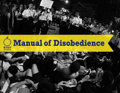 """""""Cẩm Nang Bất Tuân Dân Sự"""" (Manual of Disobedience) do tổ chức Occupy Central soạn, và phân phối vài ngày trước khi chiến dịch biểu tình được phát động. (Hình: Người Việt)"""