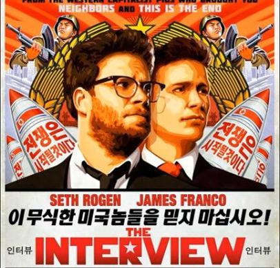 Phim hư cấu 100%. Tuy vậy Bắc Triều Tiên răn đe trả đũa thích đáng nếu cuốn phim ra mắt khán giả.