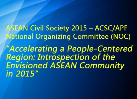 ACSC 2015-carousel_0