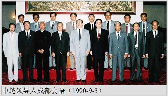 Thanh-do-1990