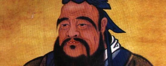 slide-confucius