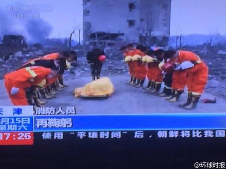 Lính cứu hỏa tiễn biệt một đồng đội ngã xuống, Ảnh: Shanghaiist