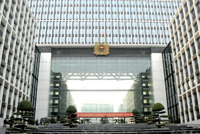 Trụ sở mới của Bộ Công an. Ảnh: Chinhphu.vn