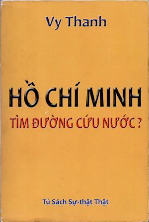 Vi Thanh HCM