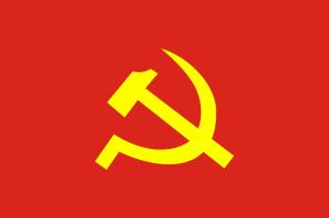 communist-300x199
