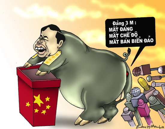 Heo giống Bắc Kinh