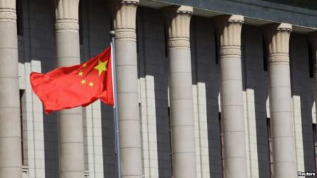Cờ Trung Quốc bên ngoài Sảnh đường Nhân dân ở Bắc Kinh.