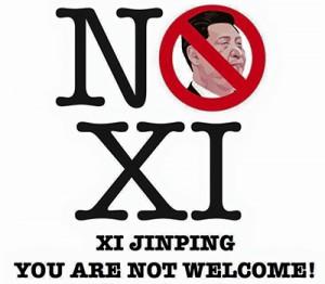 No Xi