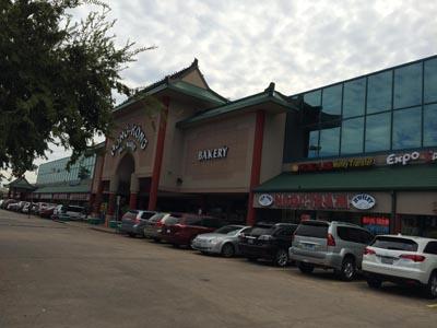 Trung tâm mua sắm của người Việt ở Houston. Ảnh Nguoi-viet.com