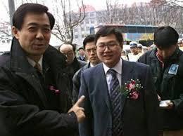 Bạc Hy Lai và Hứa MInh