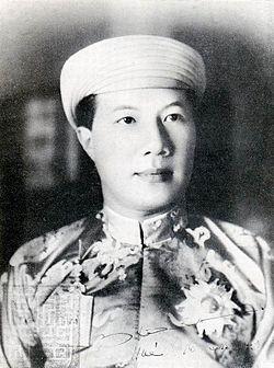 Vua Bảo Đại. Ảnh Wikipedia
