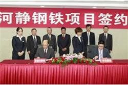 Hình 2: Lễ ký kết hợp đồng EPC giữa FHS và CISDI (10/10/2012)