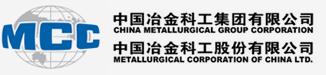"""Hình 6: Logo của MCC: hàng trên là tên chính thức của tập đoàn, hàng dưới là tên """"thị trường hóa"""""""